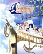 ラブライブ!サンシャイン!! Aqours 4th LoveLive!~Sailing to the Sunshine~ Blu-ray BOX(完全生産限定)(Blu-ray Disc)(BOX、Blu-ray Disc1枚、ブックレット付)(BLU-RAY DISC)(DVD)