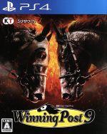 ウイニングポスト9(ゲーム)