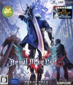 Devil May Cry 5(ゲーム)