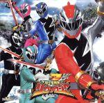 騎士竜戦隊リュウソウジャー/ケボーン!リュウソウジャー(初回限定盤)(通常)(CDS)