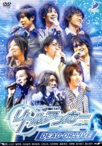 リトルアンカー DEAD OR LIVE(通常)(DVD)