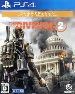 ディビジョン2 ゴールドエディション(限定版)(ゲーム)