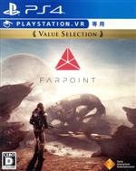【PSVR専用】FARPOINT Value Selection(ゲーム)