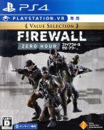 【PSVR専用】Firewall Zero Hour Value Selection(ゲーム)