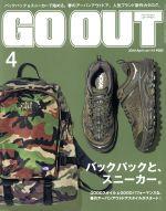 GO OUT(月刊誌)(4 2019 April vol114)(雑誌)