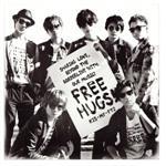 FREE HUGS!(通常盤)(通常)(CDA)