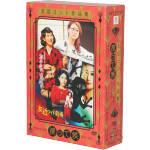 友近コント作品集「演って候」PREMIUM BOX 2014-2018(通常)(DVD)