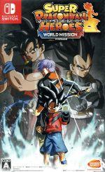スーパードラゴンボールヒーローズ ワールドミッション(ゲーム)