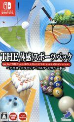 THE 体感!スポーツパック ~テニス・ボウリング・ゴルフ・ビリヤード~(ゲーム)
