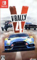 V-RALLY4(ブイラリー4)(ゲーム)