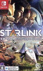 スターリンク バトル・フォー・アトラス スターターパック(JoyConマウント1台、スターシップ1個、パイロット2個、武器パーツ2個、ポスター付)(ゲーム)