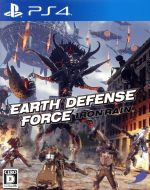 EARTH DEFENSE FORCE:IRON RAIN(ゲーム)