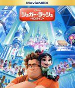 シュガー・ラッシュ:オンライン MovieNEX ブルーレイ+DVDセット(Blu-ray Disc)(BLU-RAY DISC)(DVD)