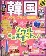 るるぶ 韓国超ちいサイズ ソウル・プサン・済州島(るるぶ情報版)('20)(BOOK、地図付)(単行本)