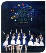Wake Up,Girls! FINAL LIVE 想い出のパレード(Blu-ray Disc)(BLU-RAY DISC)(DVD)