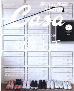 Casa BRUTUS(月刊誌)(vol.229 2019年4月号)(雑誌)