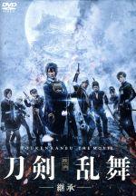 映画刀剣乱舞-継承- 通常版(通常)(DVD)