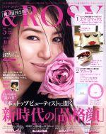 & ROSY(月刊誌)(5 2019)(雑誌)
