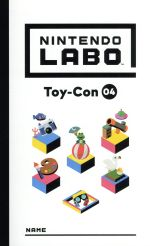 【ソフト単品】Nintendo Labo Toy-Con 04:VR Kit(ゲーム)