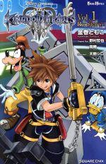キングダムハーツⅢ Re:Start!!(GAME NOVELS)(Vol.1)(新書)