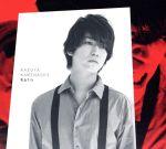 Rain(初回限定盤1)(2DVD付)(DVD2枚、ブックレット付)(通常)(CDS)