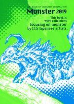 Monster ART BOOK OF SELECTED ILLUSTRATION(2019)(単行本)
