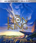 ライオン・キング(4K ULTRA HD+Blu-ray Disc)(4K ULTRA HD)(DVD)