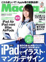 Mac Fan(月刊誌)(2019年5月号)(雑誌)