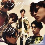 Hey Hey Hey(TAKASHIセンター盤)(通常)(CDS)