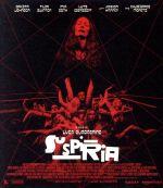 サスペリア コレクターズ・エディション(Blu-ray Disc)(BLU-RAY DISC)(DVD)