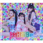 じゃん☆けん☆ぽん(初回生産限定盤)(DVD付)(三方背スリーブ、DVD1枚付)(通常)(CDS)