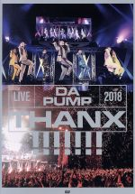 LIVE DA PUMP 2018 THANX!!!!!!! at 東京国際フォーラム ホールA(通常版)(通常)(DVD)