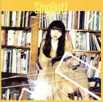 Sing Out!(TYPE-A)(Blu-ray Disc付)(通常)(CDS)