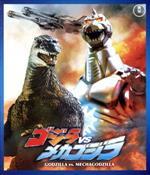 ゴジラVSメカゴジラ<東宝Blu-ray名作セレクション>(Blu-ray Disc)(BLU-RAY DISC)(DVD)