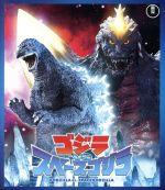 ゴジラVSスペースゴジラ<東宝Blu-ray名作セレクション>(Blu-ray Disc)(BLU-RAY DISC)(DVD)