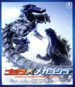 ゴジラ×メカゴジラ<東宝Blu-ray名作セレクション>(Blu-ray Disc)(BLU-RAY DISC)(DVD)