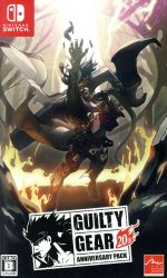 GUILTY GEAR 20th ANNIVERSARY PACK(ゲーム)