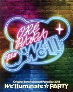 Original Entertainment Paradise -おれパラ- 2018 ~We'lluminate☆PARTY~ Blu-ray BOX(完全生産限定)(Blu-ray Disc)(収納BOX、特典ディスク1枚、ライブフォトカード付)(BLU-RAY DISC)(DVD)