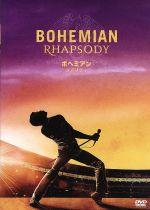 ボヘミアン・ラプソディ(通常)(DVD)
