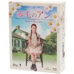 赤毛のアン コンプリートBlu-ray BOX(Blu-ray Disc)(BLU-RAY DISC)(DVD)