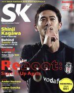 SOCCER KING(月刊誌)(ISSUE001 4 2019 APR)(雑誌)