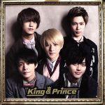 King & Prince(初回限定盤B)(ブックレット付)(通常)(CDA)