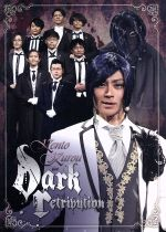 "KENTO KUROU in ""Dark Retribution""(通常)(DVD)"