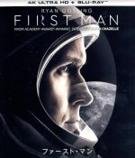 ファースト・マン(4K ULTRA HD+Blu-ray Disc)(4K ULTRA HD)(DVD)