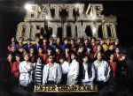 BATTLE OF TOKYO ~ENTER THE Jr.EXILE~(初回生産限定盤)(Blu-ray Disc付)(Blu-ray Disc1枚、フォトブック付)(通常)(CDA)