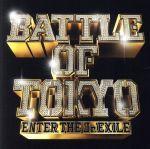 BATTLE OF TOKYO ~ENTER THE Jr.EXILE~(DVD付)(通常)(CDA)