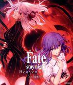 劇場版「Fate/stay night[Heaven's Feel]II.lost butterfly」(通常版)(Blu-ray Disc)(BLU-RAY DISC)(DVD)