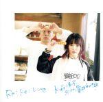 Re: Re: Love 大森靖子feat.峯田和伸(MV DVD付)(通常)(CDS)