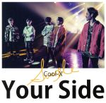 Your Side(通常)(CDS)