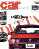 car MAGAZINE(月刊誌)(492 2019年6月号)(雑誌)